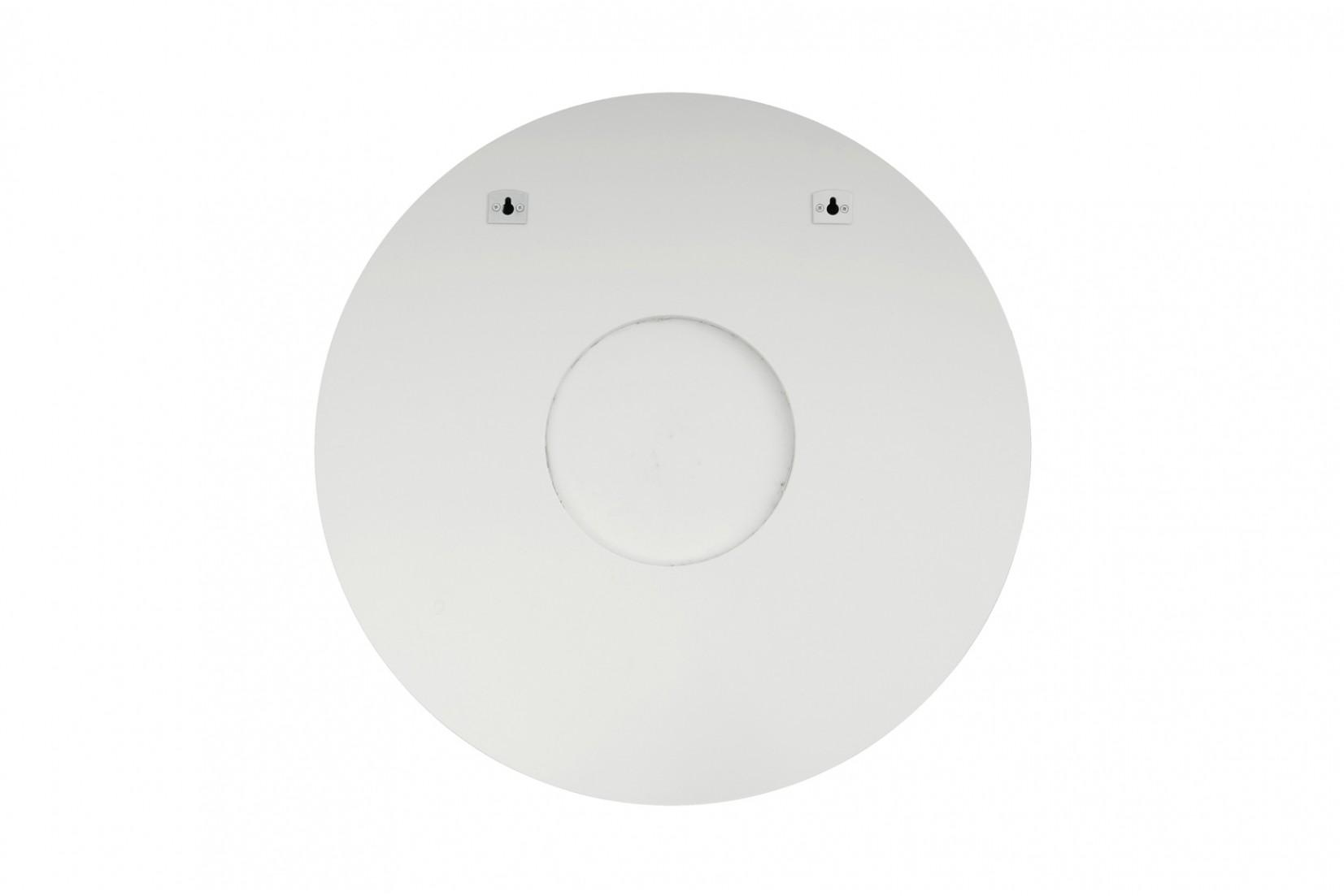Miroir Phaser I - Blanc